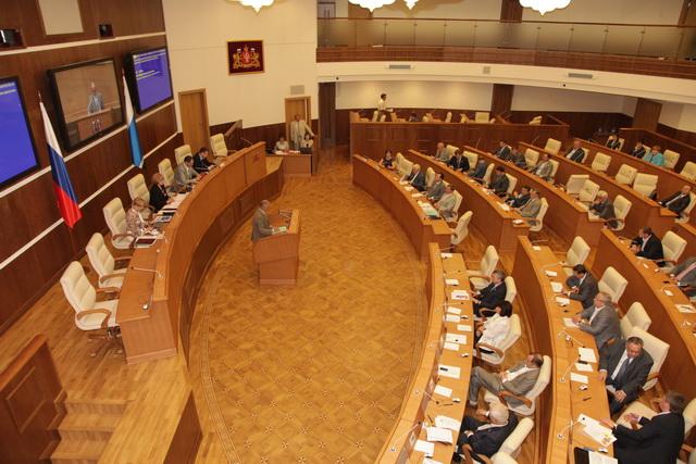 законодательное собрание Свердловской области